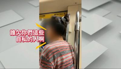 她搭捷運沒位子坐 開直播罵孕婦自私