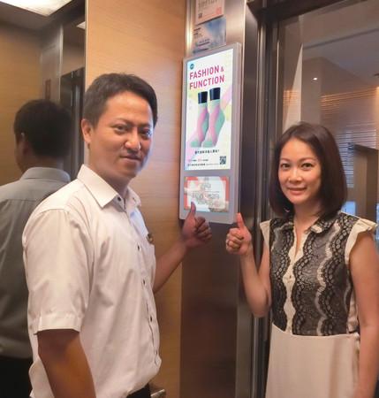 ▲▼社區智慧升級 超過千棟樓宇電梯搶安裝數位佈告欄。(圖/分眾傳媒提供)