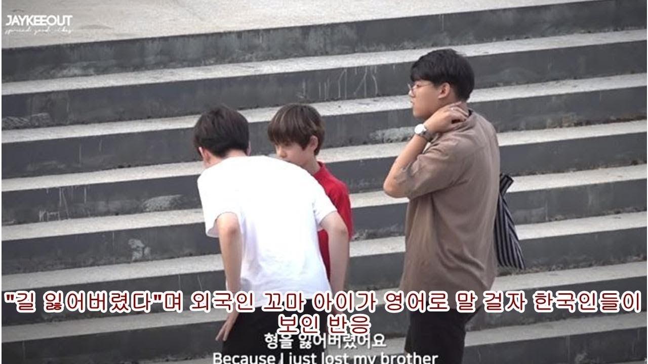 ▲▼首爾街頭實測韓國人英語(圖/翻攝自Youtube@JAYKEEOUT x VWVB)