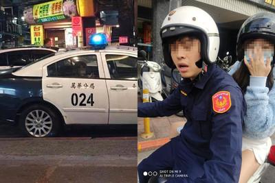 因騎警車載女友挨批 又爆出「他」違法搜索