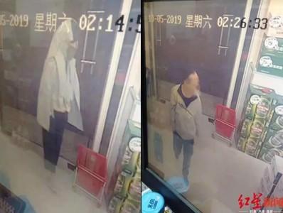 27歲女失聯22天 母調監視器見一男尾隨