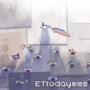 蔡英文挺平權:原本婚姻依然美好!唯一不同「更多人一起擁有幸福」