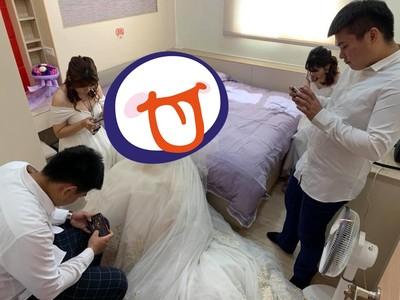 要迎娶了!新娘「神秘儀式」夫看傻