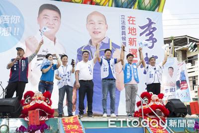 李武龍玉井競選服務處成立
