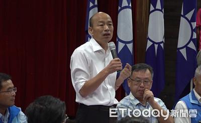 韓國瑜喊免費遊學 教授:一家年繳2.4萬