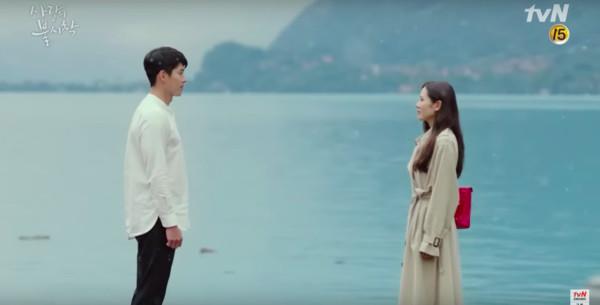 ▲▼玄彬、孫藝珍瑞士談戀愛! 深情對看15秒甜蜜影片曝光。(圖/翻攝自tvN)