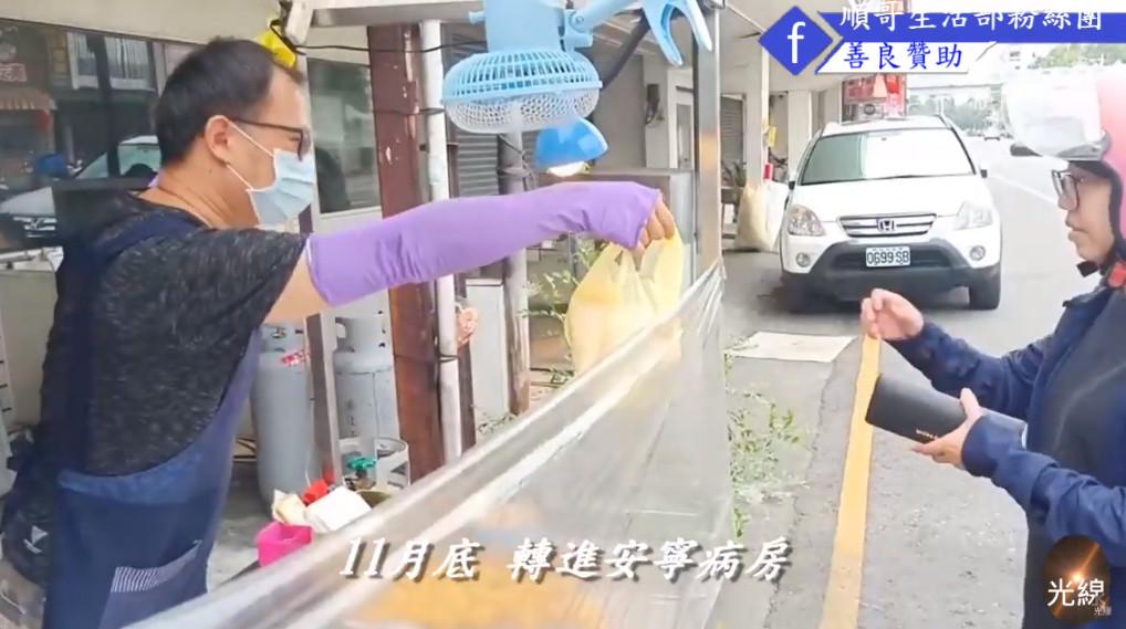 ▲▼妻子病逝後,台中江先生獨自扛起家計。(圖/翻攝臉書/光線)