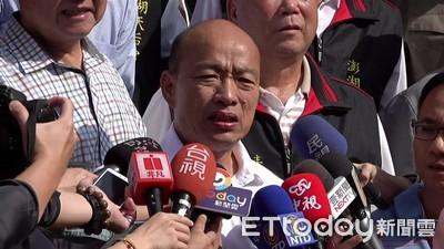韓國瑜:我不是吹牛 嗆蔡英文:誰跳票?