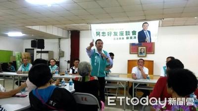 洪恒珠成立競總 蘇震清:家族反對她參選