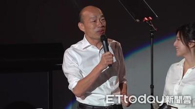 韓國瑜「新北青年座談」開放報名