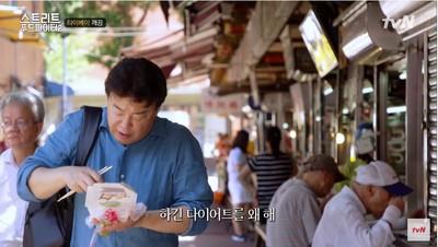 為什麼看起來特別好吃?《街頭美食鬥士》給予臺灣的反思