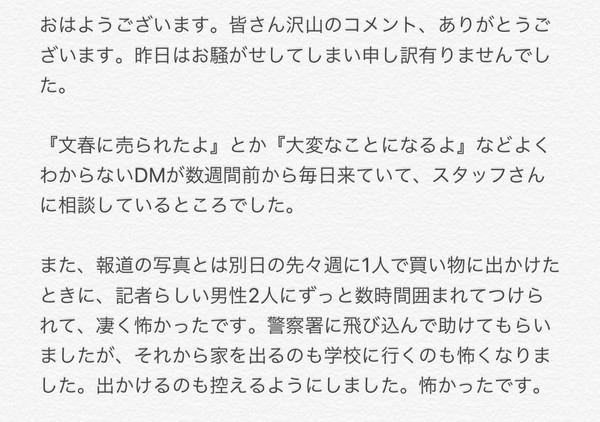 ▲▼矢作萌夏被封為「AKB救世主」,出道1年半閃電宣布退團。(圖/翻攝自推特/矢作萌夏)
