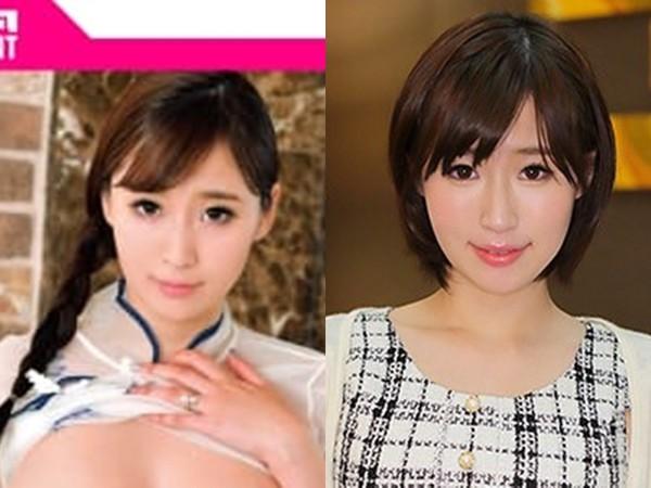 ▲▼日本AV界出現「台灣美人妻」出道。(圖/翻攝自日網)