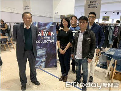 臺灣永續丹寧紡織品前進阿姆斯特丹 預估帶來百萬美元商機