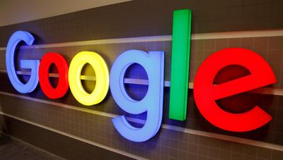 Google解雇洩密員工 洩密內容涉及其他同仁隱私