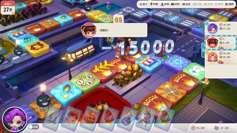 國民遊戲《大富翁》系列30週年 最新《大富翁10》帶來新玩法「熱鬥」 趕快揪朋友一起看看是誰『今夜作夢也會笑』