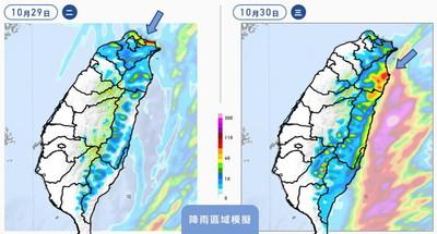 北東變天了「周三起2縣市防大雨」 颱風最快今生成