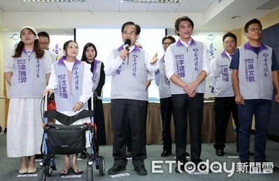 台灣維新黨推9人參選區域立委