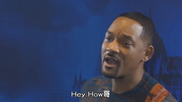 ▲HowHow跟威爾史密斯合作拍片。(圖/翻攝自YouTube/HowFun)