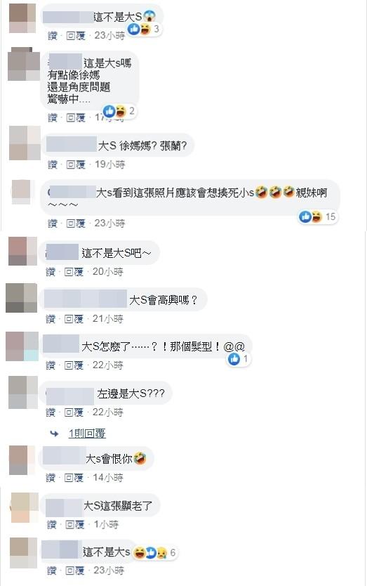 ▲大小S同框。(圖/翻攝自Facebook/小S 徐熙娣)