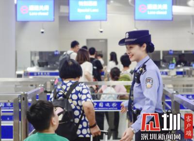 西九龍邊檢站獲集體一等功原因網友戰翻