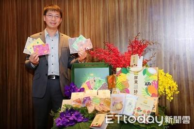 「台灣裙襬搖搖LPGA」登場 最好的禮物「屏東好物」
