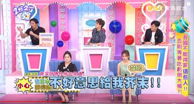 台灣人「4人點一碗麵」 日本人狂吐槽