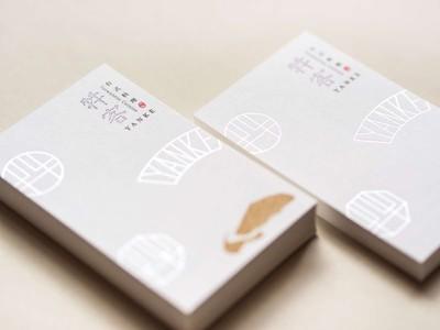 品牌整合設計師-王胤卓