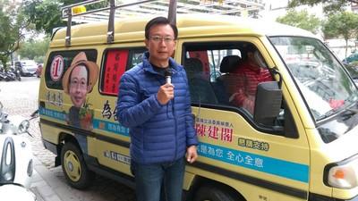 台東前市長陳建閣涉吸金 招攬泰國投資4億元遭約談