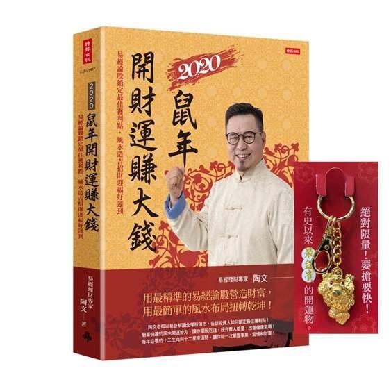 大檸檬用圖(圖/時報出版提供)