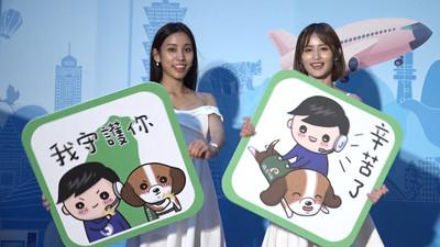 綁定升級中華電信LINE VIP 獲刮刮樂、抽萬份好禮