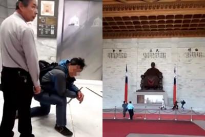 蔣介石銅像遭潑漆 儀隊衝下台壓制