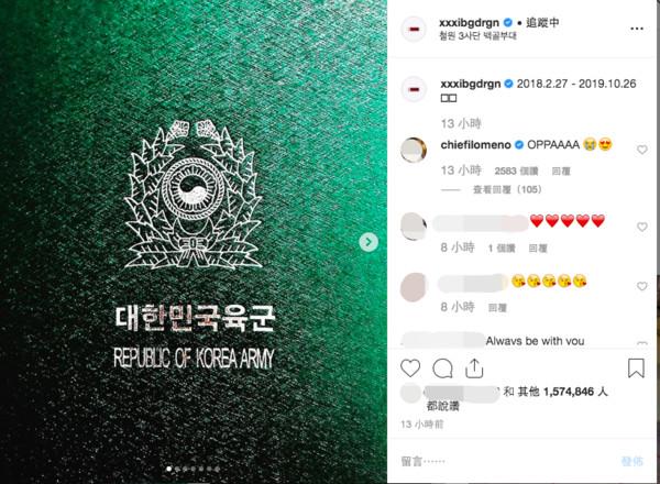 ▲▼韓星G-Dragon(GD、權志龍)退伍後第一篇貼文。(圖/翻攝自IG)