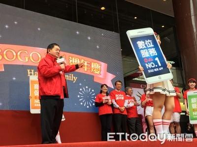 徐旭東糾東區商家周年慶「一起發」 SOGO全台七店業績上看108億