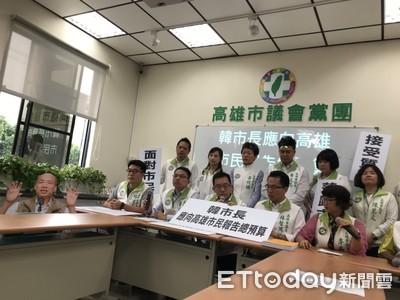 民進黨團警告韓國瑜:回議會報告