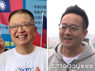快訊/國民黨開除李縉穎、陳杰