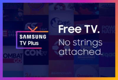 三星搶食串流媒體大餅!推出Samsung TV Plus影音串流服務