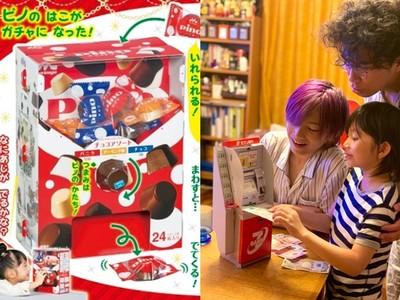日本《幼稚園》雜誌附錄DIY模型