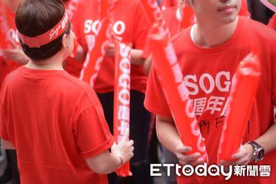 SOGO案郭明忠擬提國際仲裁 太流:挑戰台灣司法的鬧劇