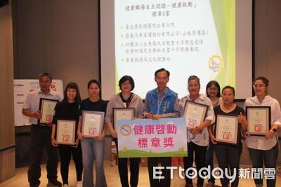 營造台東健康城市 無菸校園計畫頒獎