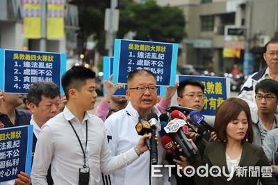 陳杰:開除吳敦義國民黨才有救