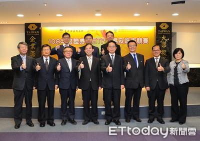 證交所鼓勵推廣ETF與ETN 證券商ETP交易及造市競賽今日頒獎