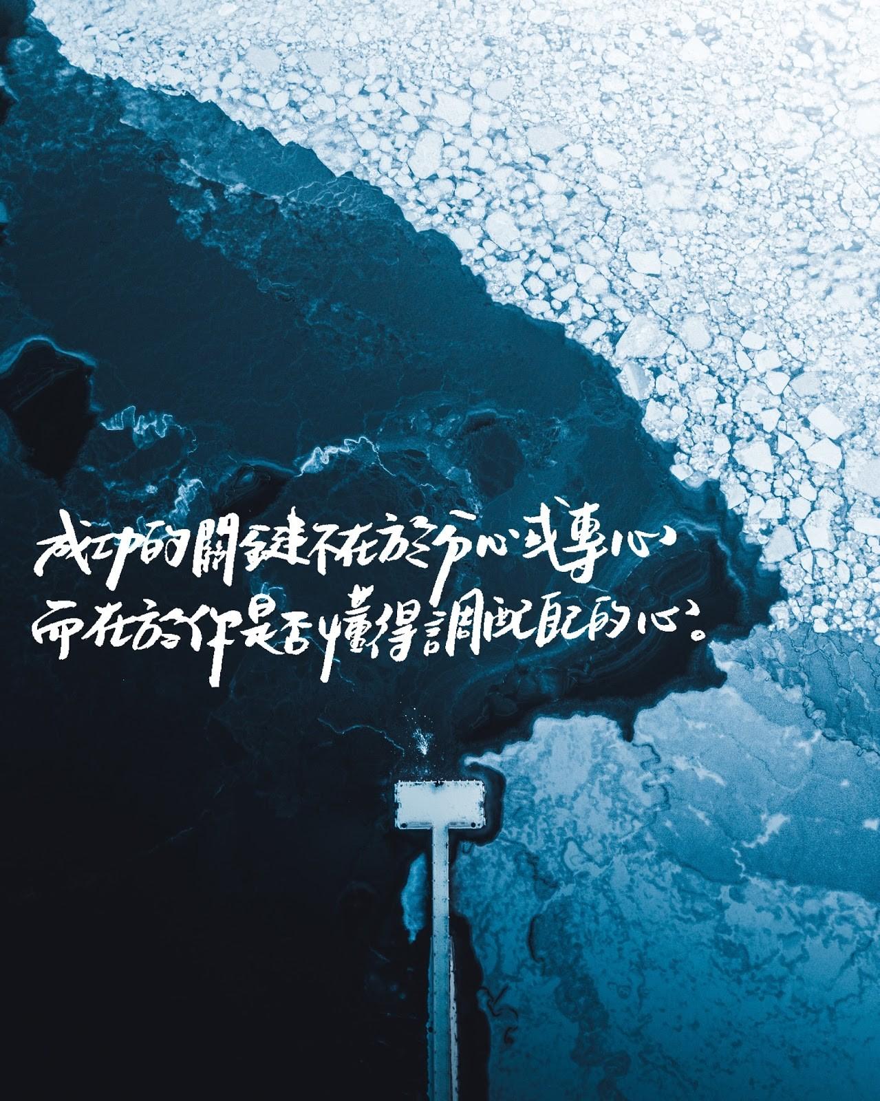 ▲分心也可以很幸福!(圖/海苔熊提供,請勿隨意翻拍,以免侵權。)