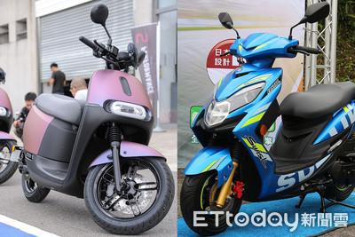 台鈴Suzuki加入Gogoro換電聯盟