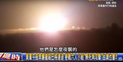 美軍獵殺巴格德迪完美夜襲 戰法教台灣