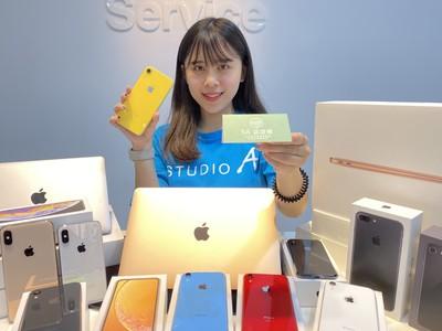 蘋果福利機特賣又來了!這次iPhone 8狂打3.8折