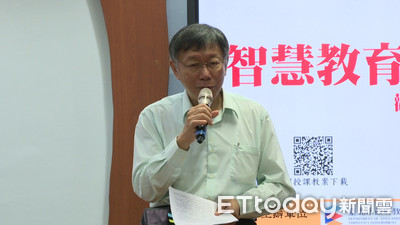 柯P:希望講中文的地方都讀酷課雲
