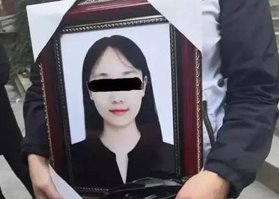 20歲妹PO「救救我」輕生!只因9天前拍的寫真