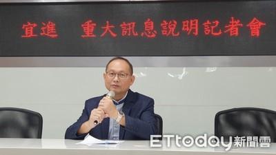 宜進停止加工絲部門台南廠生產並處分土地建物 減少虧損衝擊