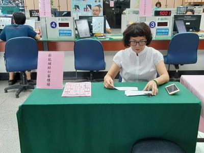 台南家電舊換新 最高補貼3000元